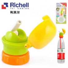 Richell Straw Bottle Cap with Strap