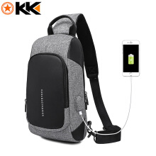KAKA 2018 Luxury Brand Chest Bag USB Messenger Crossbody Bags for Men Nylon Shoulder Sling Bag Waterproof Summer Short Trip
