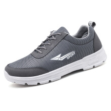 Kangtai Comfortable men's single safety walking shoes casual men's sports shoes