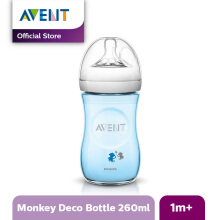 AVENT SCF621/17 Bottle Nat 260ml Sp Monkeys