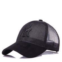 SiYing fashion men's and women's baseball caps full net sunshade embroidered cap