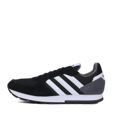 Adidas Sepatu Men's Vintage Low Cut Breathable Sneakers Running Shoes B44650