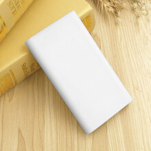 Vaping Dream - Silicone Case Xiaomi Mi 2 Power Bank 10.000 MAH