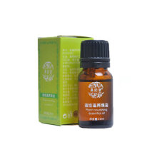 [COZIME] Plant Nourishing Essential Oil Pure Natural Essential Oil For Aromatherapy brown