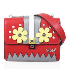 Gosh Lunaria-273 Giallo Sling Bag Red