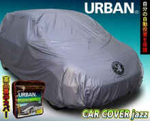 Urban Cover Mobil City Car Hatchback Brio March Ignis Mirage Jazz Swif