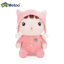 Metoo Doll Plush Sweet Cute Lovely Kawaii Stuffed Baby Kids Toys pink
