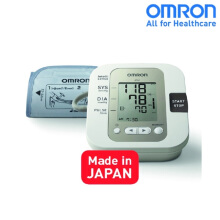 OMRON Automatic Blood Pressure Monitor JPN-600