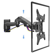 NB F300 Gas Spring Arm 30-40 inch TV Wall Mount Monitor Holder Load 5-10kgs