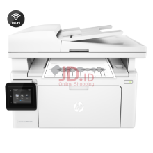 HP Laserjet Pro MFP M130FW All In One Printer (Print, Scan, Copy)