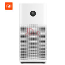 【Original】 Xiaomi Mijia Air Purifier 2S - White