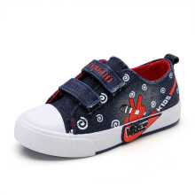 SiYing Korean plate shoes children's casual shoes children's shoes