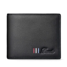 BestieLady 4014 Genuine Leather Bifold Wallet with Box Black