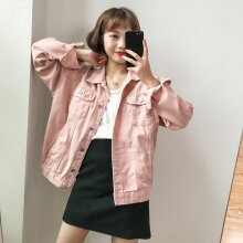 Autumn Long-sleeved Single Breasted Denim Jacket Girls Students Short Coat one size