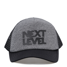 CRESSIDA Next Trucker Caps - Grey [All Size]
