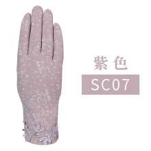 SiYing fashion sunscreen female summer thin lace anti-UV ice silk riding gloves
