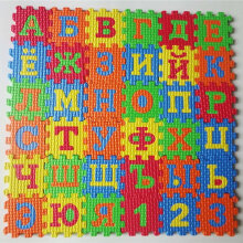 [COZIME] 36Pcs 5.5*5.5cm EVA Puzzle Russian Geometry Math Puzzle Mats Kid Education Toy Multicolor1