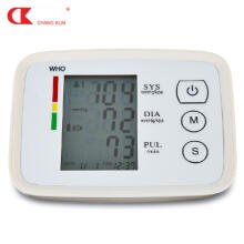Shengmeiid CHANGKUN CK - A155 Arm Health Care Blood Pressure Meter Heart Beat Monitor WARM WHITE