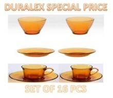 DURALEX AMBER SPECIAL SET of 16 pcs