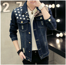 superlifetime Pria Denim Jaket Kasual Katun Bendera Pencetakan Jeans coat Slim Fit Mens Bomber Jaket Blue M