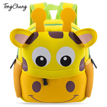Real Bubee Colorful Cartoon Animal Design Waterproof Durable Children School Bag