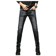 Wei's Exclusive Selection Fashion Male Trousers M-PANTS-sg059
