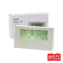 Miniso Official Alarm Clock
