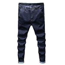 Wei's Exclusive Selection Fashion Male Trousers M-PANTS-CSZKJA8029