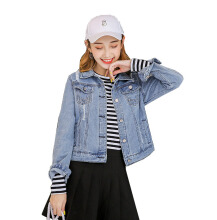 DAVID777 Fashion denim jacket female new autumn Korean student slim denim