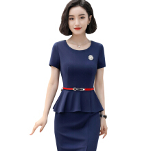 BestieLady W0049 Women Plus Peplum Dress