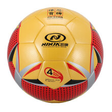 Outdoor Trainning Soccer Ball Game PU Official Size 4 Anti-slip Football Ball gold & red