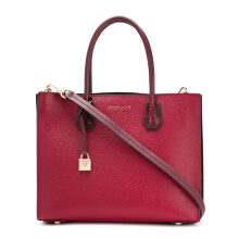 Michael Kors Women's Leather Handbag Shoulder Bag Oxblood Red 30F8GM9T3I-MAROON-OXBLD