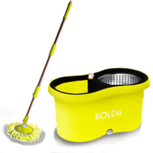 BOLDE SUPER MOP Basic Model M-88x+ Warna Yellow