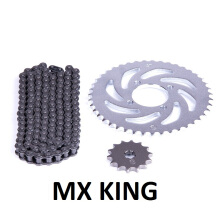 FEDERAL PAKET RANTAI MX KING (FP-F54P2-MXK-220C)