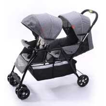BABYS ONLY Double Tandem Twin Stroller