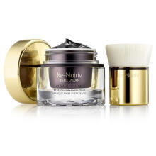 Estee Lauder Ultimate Diamond Revitalizing Mask Noir Full Set