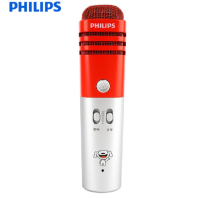 Philips K3802N - JOY Universal Microphone for mobile phone & PC