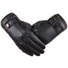 Fireflies A1081 Men's Fashion Business Leather Imported Gloves Business Office Gloves Black