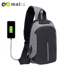 Mairu 0603 Tas Selempang Sling Bag Gembok Anti Maling Cross Body With Lock And USB Charger Support Tablet 10 Inch