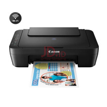 CANON Pixma E470 All In One Inkjet Printer (Print, Scan, Copy)