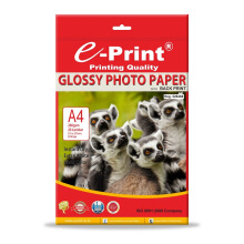 E-PRINT Glossy Photo Paper A4 Back Print 260gsm 20Sheets