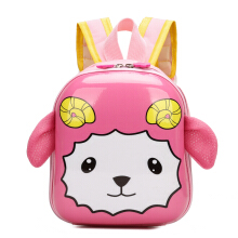 Wei's girl bag sheep pattern bag backpack B-FY1027