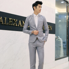 SiYing Fashion business men's casual suit