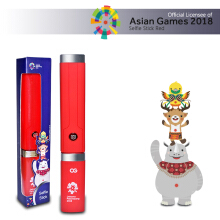 Selfie Stick/Tongsis Asian Games 2018 - Red