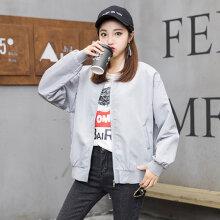 New Harajuku Sun Protection Clothing Korean Cardigan Thin Section Jacket Grey M