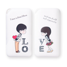 JGT Lovers mobile power gift box version Couple