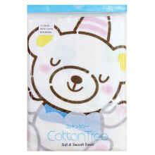 Adekmungil Babyshop - Cotton tree towel bear brown 60*120