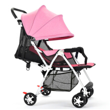 Aosen Child Pushchair Lightweight Portable Folding Baby Cart