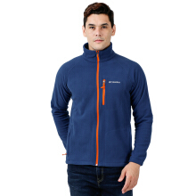 COLUMBIA Fast Trek Ii Full Zip Fleece - Carbon Heatwave