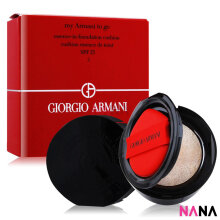 Giorgio Armani my Armani to go Essence-in-foundation Cushion SPF23 #3 15g/ 0.54oz